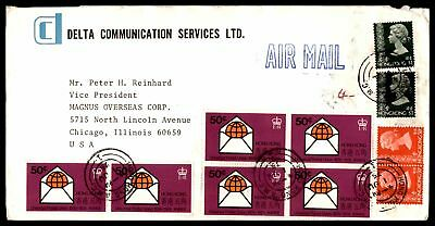 Hong Kong Delta Communications 1975 Magnus Airmail cover to US Chicago Illinois