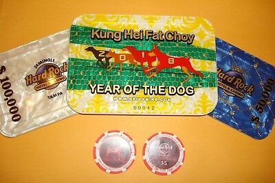 Hard Rock 2018 Year Of The Dog Chip Released  2-9-18  Mint  From The Cage
