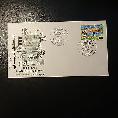 ALGERIA N°582 ON LETTER COVER 1st DAY FDC