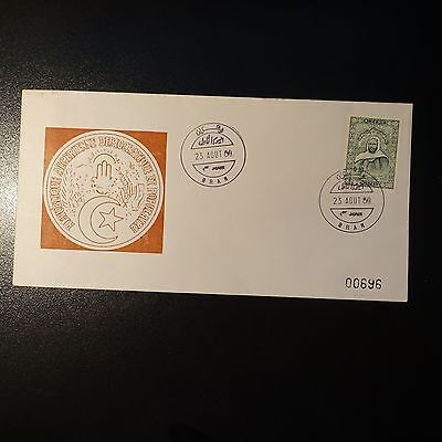 ALGERIA N°472 ON LETTER COVER 1st DAY FDC