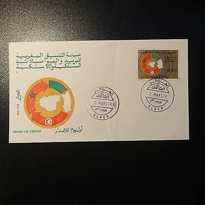 ALGERIA N°584 ON LETTER COVER 1st DAY FDC