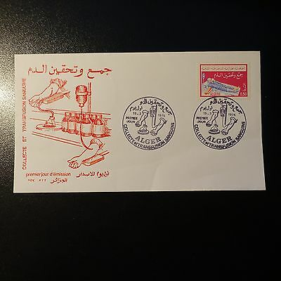 ALGERIA N°610 ON LETTER COVER 1st DAY FDC
