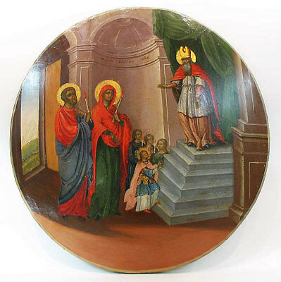 Old Antique Russian Icon of Presentation of the Virgin in the Temple, 18th c