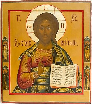 Old Antique Russian Icon of The Almighty Lord, 19th c