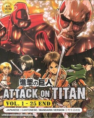 ATTACK ON TITAN Paket | S1+S2+S3+OVAs+Movies+SpinOff | 59 Eps | 10 DVD in 5 Sets
