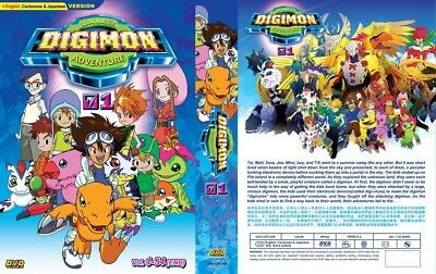 DIGIMON ADVENTURE  Paket | S1+S2+S3+Movies 2-5 | 159 Eps. | 11 DVDs in 7 Sets