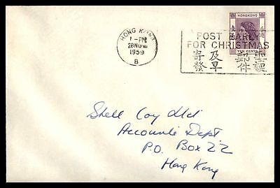 Hong Kong Post For Christmas 1959 Slogan Cancellation 10c QEII Cover