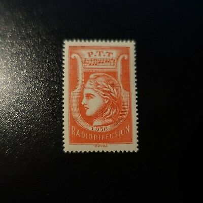 France Timbre De Radiodiffusion N°2 Neuf ** Luxe Gomme D'origine Mnh