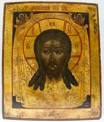 Old Antique Russian Icon of Savior Not Made With Hands, 19th c