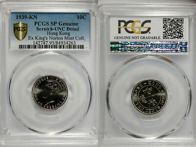 1939-KN Hong Kong 10c PCGS Specimen - Extremely Rare Kings Norton Mint Proof