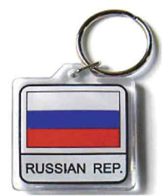 ref PL540 Russian doll custom engraved personalised keyring with gift pouch