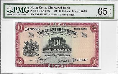 The Chartered Bank - $10, 1959. PMG 65EPQ. Scarce date.