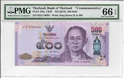 Thailand, Bank of Thailand - 500 Baht, nd (2016). Commemorative. PMG 66EPQ.