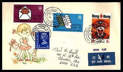 Hong Kong to Us 1974 Airmail cover With UPU & Arts Festival Issues