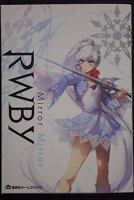 JAPAN RWBY (Ruby) Official Manga Anthology vol.2 -Mirror Mirror-