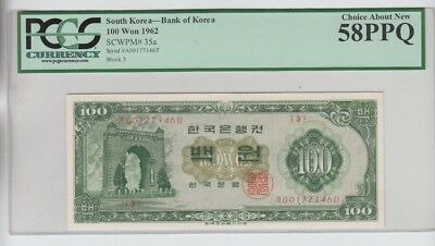 South Korea Paper Money 1962 P-35a PCGS Graded choice about New 58PPQ
