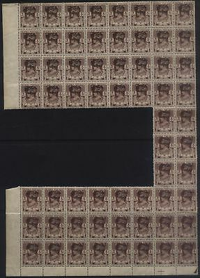 1947 BURMA INTERIM GOVERNMENT GVI 3p Brown overprinted, SG68 MNH part sheet