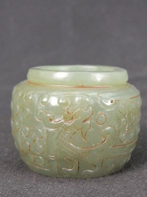 Chinese Dragon Pattern Carved Celadon Hetian Nephrite Jade Pen Wash