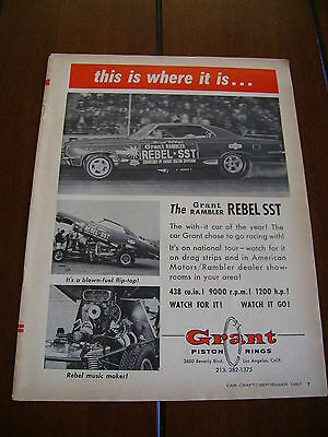1967 grant rambler rebel sst great muscle car ad 695 1967 amc rambler rebel sst funny car 1200 hp original ad sciox Images