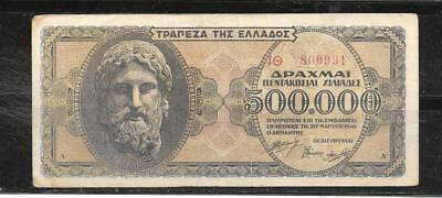 GREECE GREEK #126a 1944 500000 DRACHMAI VG CIRC WWII BANKNOTE PAPER MONEY