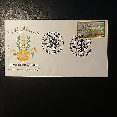 ALGERIA N°573 ON LETTER COVER 1st DAY FDC
