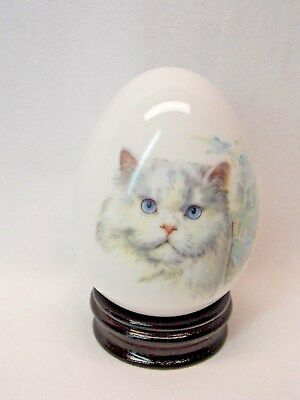 White LH Cat Fired Head Decal on Easter Egg 3 1/2 x 3 in Porcelain On Round base