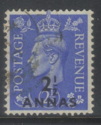 Muscat 1948 Surch Sg20 Used Cat £9+