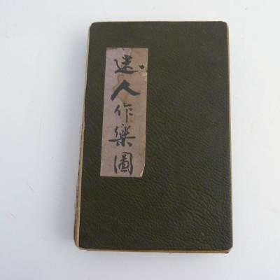 Chinese Hand Panted Watercolour Erotic Pillow Book, 19Th Century