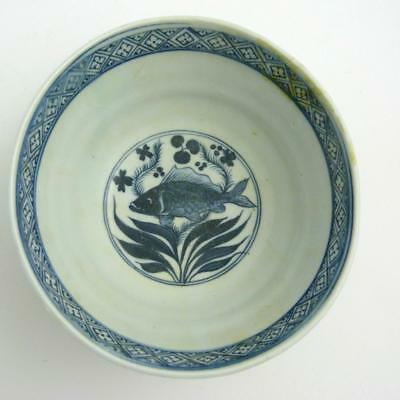 Chinese Blue And White Porcelain Bowl With Fish Scene, Yuan Dynasty
