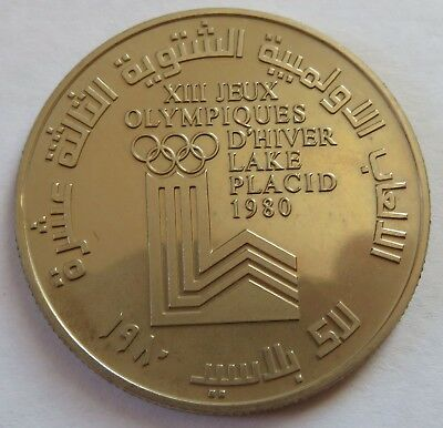 1980 Lebanon Livre Winter Olympics Lake Placid Proof Like Silver Coin  (171934I)