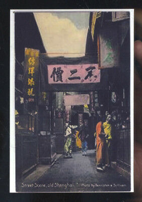 Shanghai China Downtown Street Scene Alley Chinese Postcard Copy