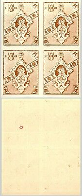 Lithuania 1947 LPS MNH block of 4 . c9111