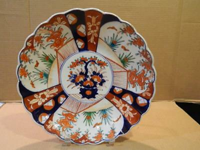 Large Imari Serving Platter Cobalt & Iron Red Gold Trim Fluted Edge Antique [a]