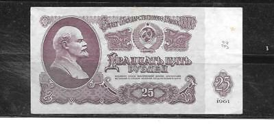 RUSSIA USSR #234b 1961 Vg CIRCULATED 25 RUBLES OLD BANKNOTE NOTE PAPER MONEY