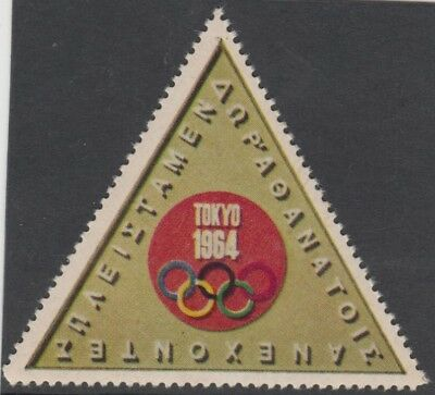 Stamps Tokyo 1964 Olympic Games Greek triangular Cinderella label for event