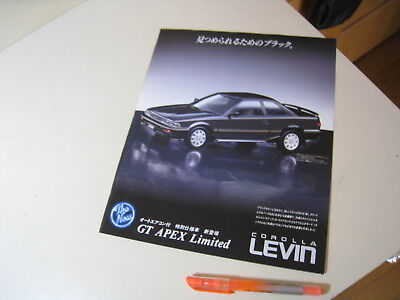 TOYOTA COROLLA LEVIN GT Apex Limited Japanese Brochure 1990/08 AE92 4A-GZE 4A-GE