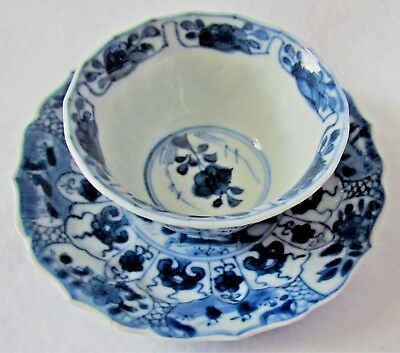 Chinese Kangxi - Blue & White Porcelain Cup & Saucer - 17th Century #2