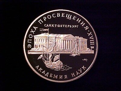 Russia 3 Roubles 1 Ounce Silver Proof Crown 1992 Academy Of Science