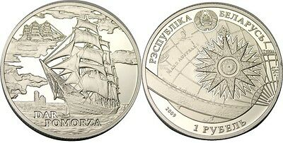 elf Belarus 1 Rouble 2009  Compass Ship  Dar Parmoza
