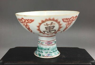 A very rare/beautiful Chinese 19C iron red marked stem bowl-Daoguang