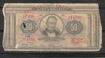 Greece Greek #97 1927 50 Drachmai Overprint Ag Circ Banknote Paper Money  Note