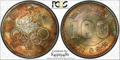 (1964) S39 Japan PCGS MS66 Gem Colorful Toned Olympics 1000 Y (gm678)