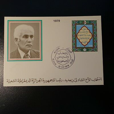 ALGERIA N°699 ON MAP 1st DAY FDC 1979