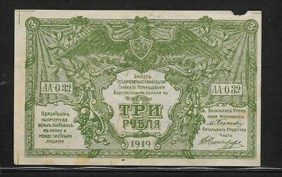 RUSSIA - SOUTH RUSSIA 3 rubles 1919 PS420b XF with watermark