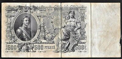 RUSSIA 500 rubles 1912 P14a F Peter I, seated woman with staff