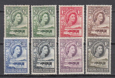 Bechuanaland Protectorate - QEII stamp lot - MH