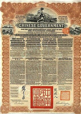 Chinese Government 1913 5% Reorganisation Bond With Sheet Of 42 Coupons Attached
