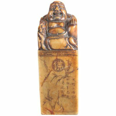 Antique Chinese Figural Carved Soapstone Seal Chop, Ho Tai, 20th Century