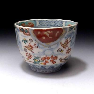 MK2: Antique Japanese Hand-painted OLD IMARI SOBA Cup, 19C, Flowers and bird