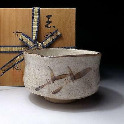 YL5: Vintage Japanese Pottery Tea bowl, Shino ware with Signed wooden box